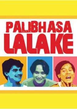 Palibhasa Lalake Poster